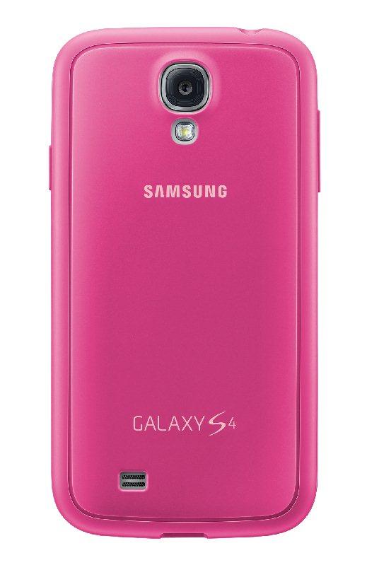 """Samsung zadní kryt """"plus"""" EF-PI950BP pro Galaxy S4 (i9505), růžová"""