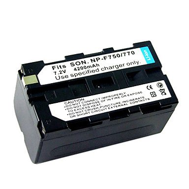 Aputure baterie pro Amaran AL - F750