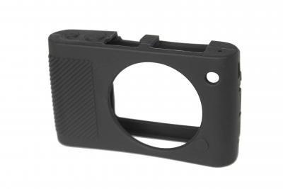 Easy Cover Reflex Silic Nikon S1 Black
