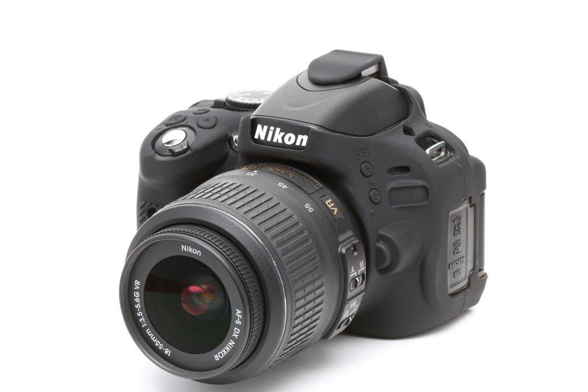 Easy Cover Reflex Silic Nikon D5100 Black