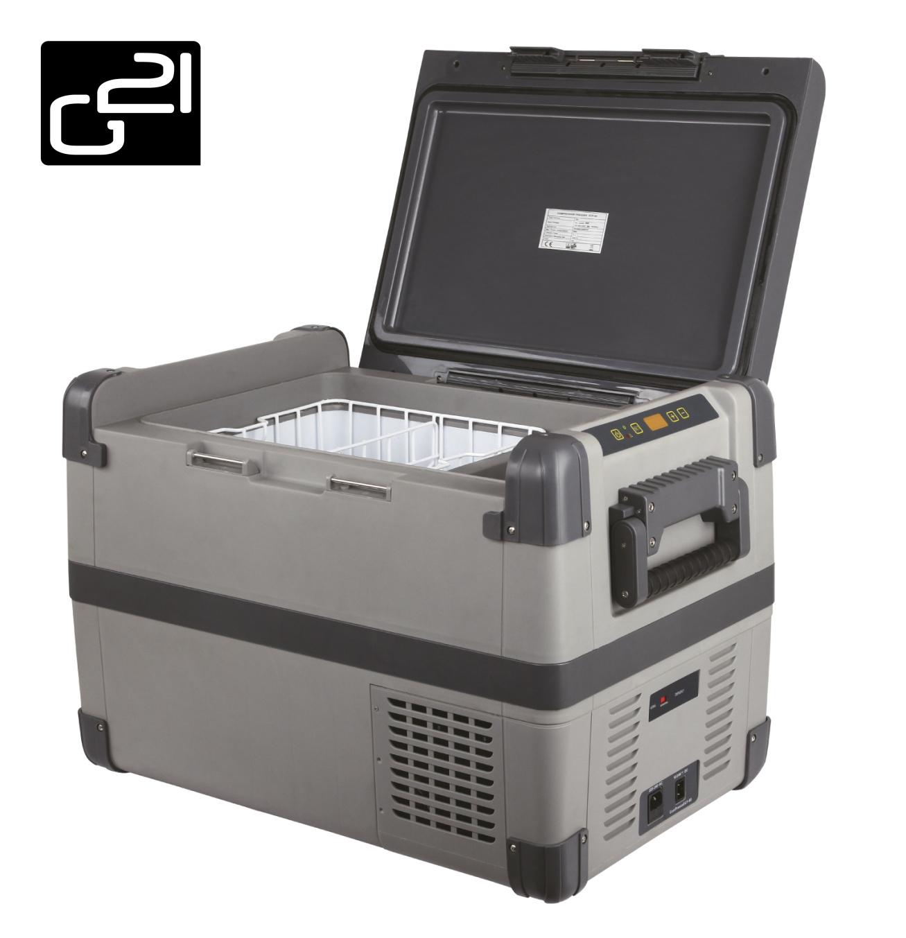 Autochladnička G21 kompresorová 50l
