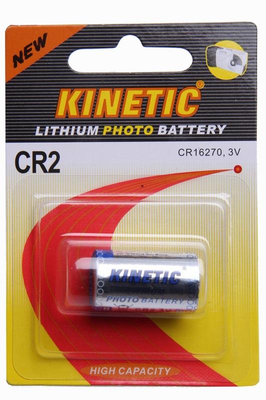 Lithiová baterie CR2 3V/600mAh
