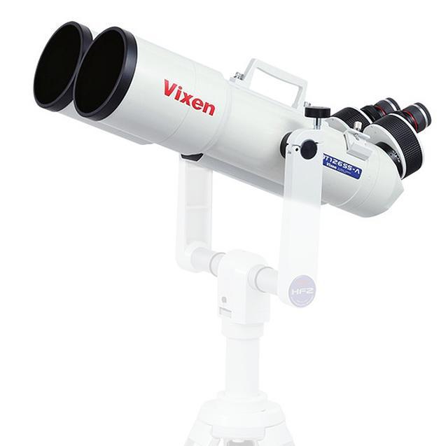 Vixen BT126SS-A Pouze tělo