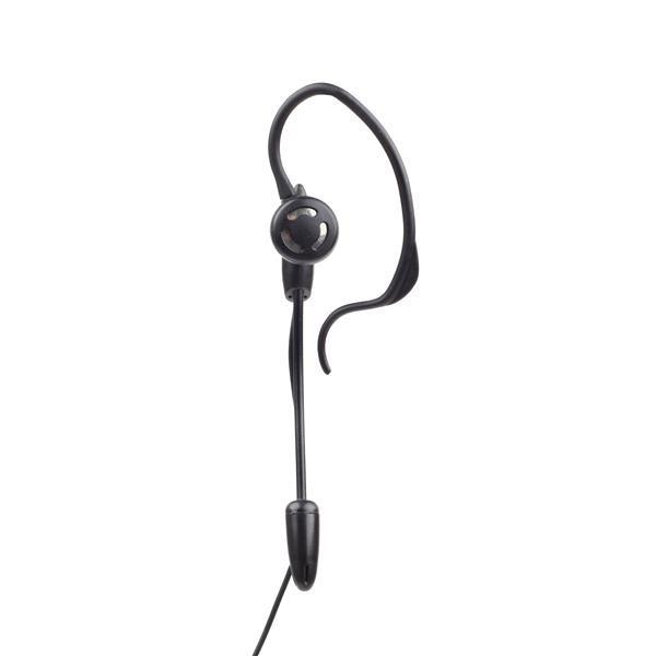 GEMBIRD sluchátko s mikrofonem CHS-001, černé