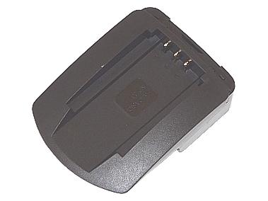 AVACOM Redukce pro Casio NP-20 k nabíječce AV-MP, AV-MP-BLN - AVP20