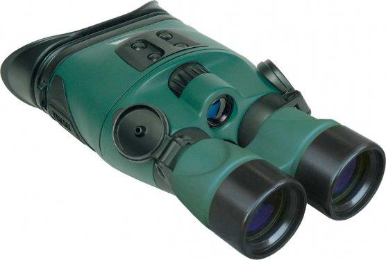 Yukon Tracker 3,5x40 RX