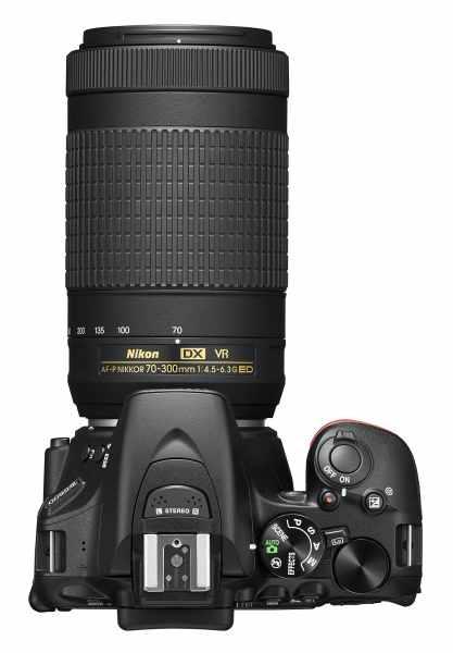 NIKON D5600 Black + 18-55 VR AF-P + 70-300 VR