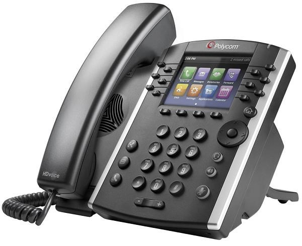 Polycom IP telefon VVX 411, Skype, 12 linkový, 2x 1 Gb, HD Voice, PoE